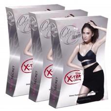ผลิตภัณฑ์อาหารเสริม X-TRA เฌอชม เอ็กซ์ตร้า (3 กล่อง)