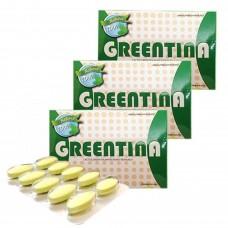 Greentina / กรีนติน่า 2 กล่อง