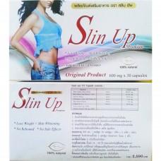 Slin-Up Premium สลินอัพ พรีเมี่ยม บล็อกแป้ง น้ำตาล ไขมัน กระชับสัดส่วน ลดพุง